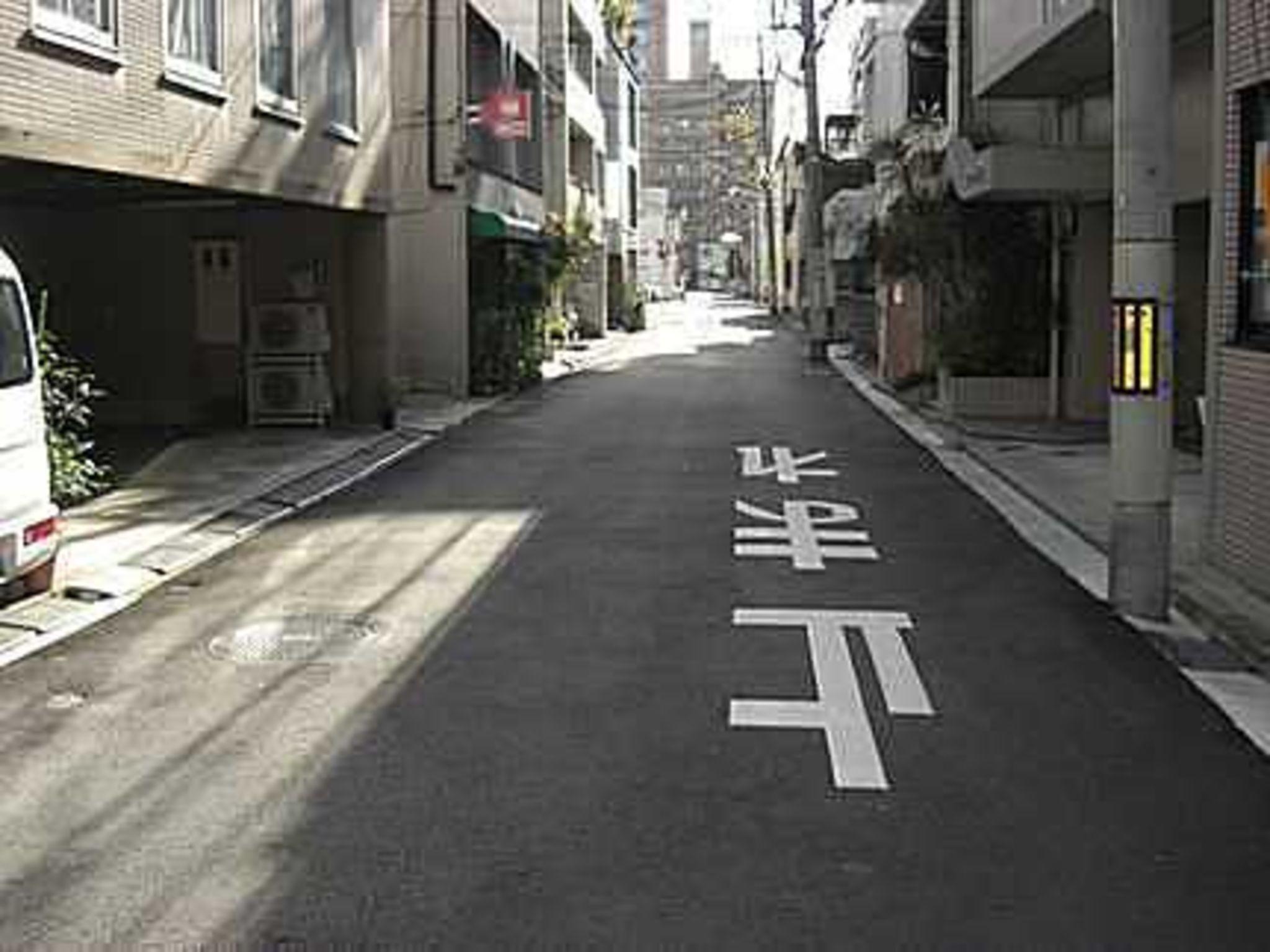 ダイアパレス堺町